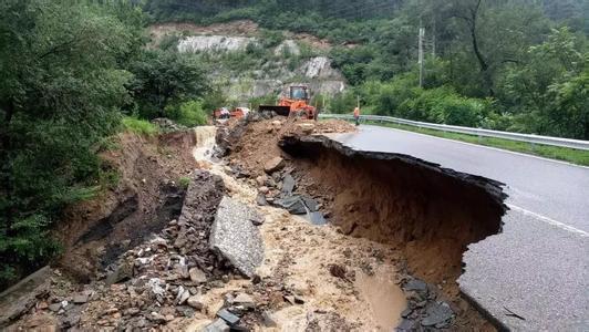 地質災害預警