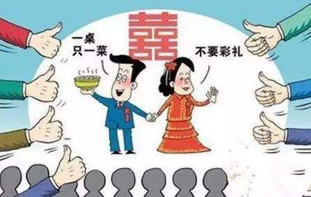 """寿县发倡议:严禁索要""""天价""""彩礼 亲属礼金不超600元"""