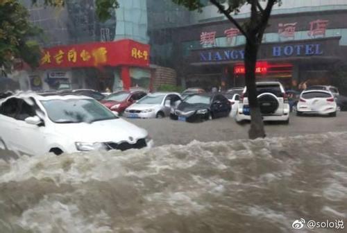 """""""温比亚""""对安徽影响逐步结束 江南多地仍有暴雨"""