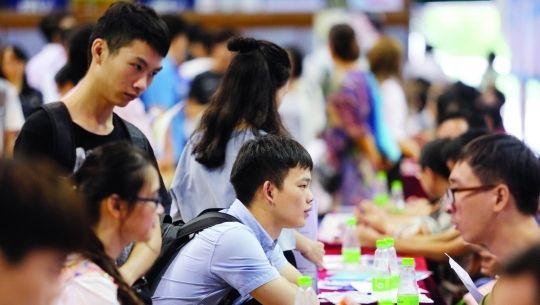 """安徽:离校未就业高校毕业生可获""""一对一""""帮扶"""