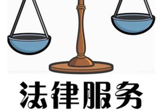"""安徽省聚力打造公共法律服务""""升级版"""""""