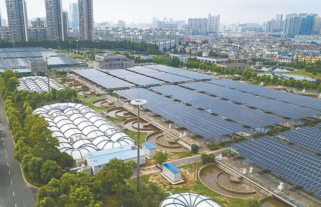 安徽首座污水處理廠光伏發電項目投用