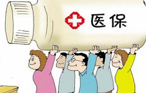 合肥医保门户网站和微信公众号正式上线