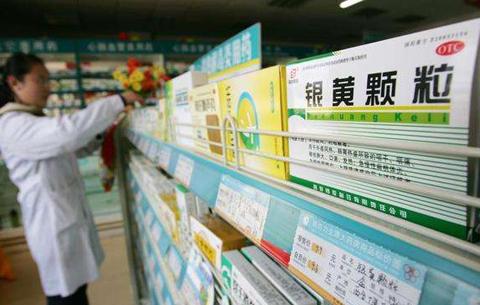 合肥核发全省首张个人独资药店连锁零售许可证