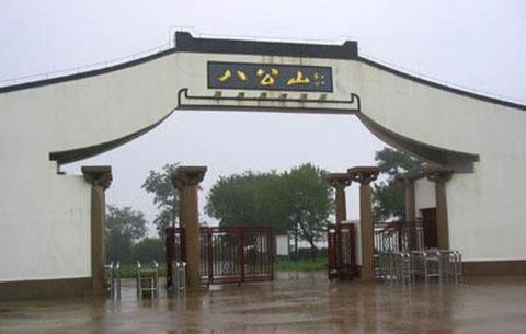 寿县打造八公山豆腐特色小镇助力县域旅游发展