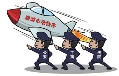 """安徽省联动规范""""两节""""旅游市场秩序"""