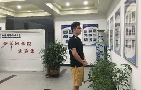 揭秘少年班:中国科大超常规教育四十年