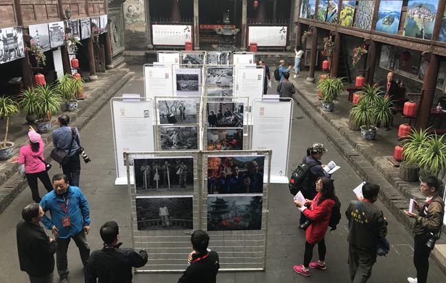 《徽州九歌》亮相平遥国际摄影展