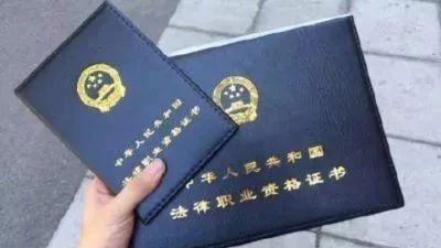 首次国家统一法律职业资格考试22日开考