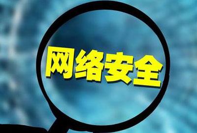 安徽省妇联解读网络安全案例 助力妇女儿童鉴别网络环境