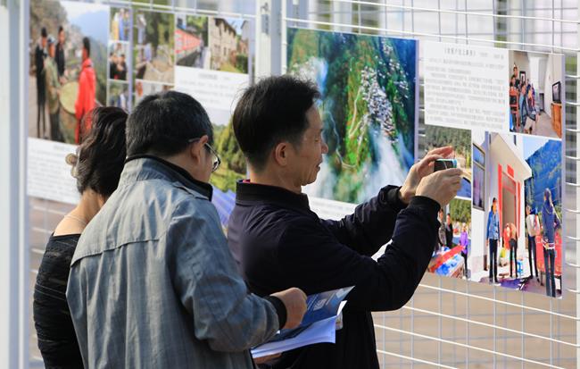 黃山市舉辦首屆精準扶貧攝影及徵文作品展
