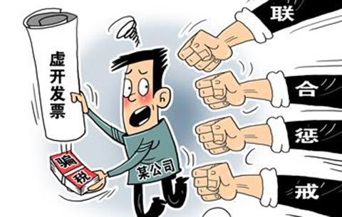 安徽破获特大虚开发票案 涉案金额达3.87亿元