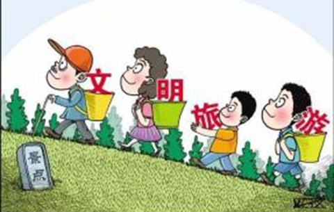 """黄山设立旅游行为""""红黑榜"""""""