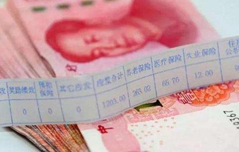 安徽调整最低工资标准 一档月最低工资1550元