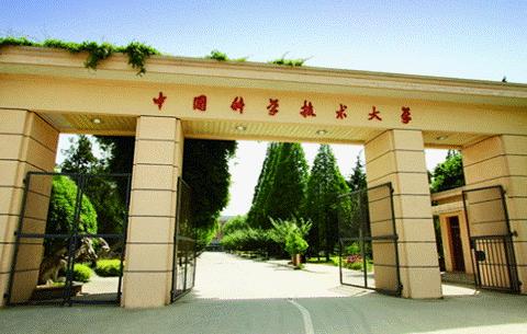 2018年中国最好学科排名发布 合肥6所高校上榜
