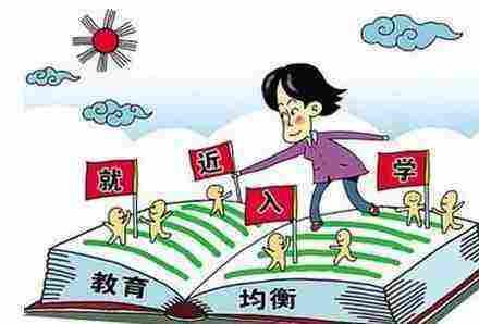 安徽:随迁子女可在流入地就近入学