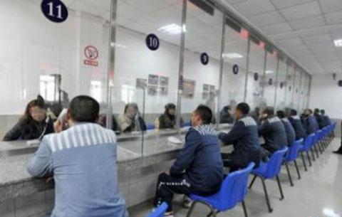 安徽:在押罪犯财产性判项履行率直线上升