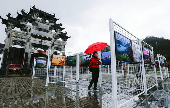 2018年中国黄山国际乡村摄影节开幕