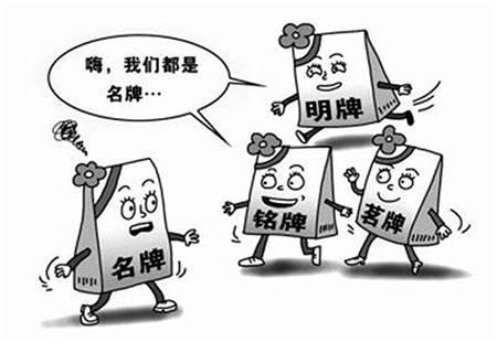 前10月安徽省查处商标侵权案逾3000件