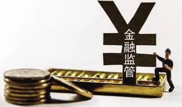安徽金融总体运行平稳 金融风险得到稳妥防控处置