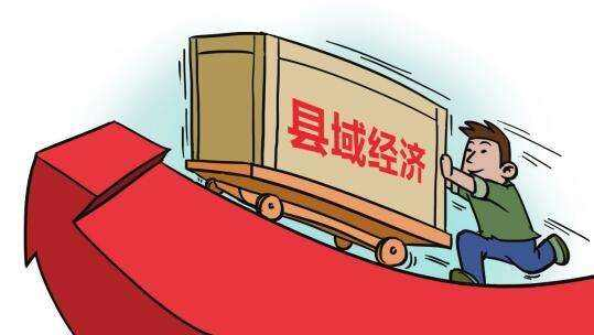 电商下乡,安徽县域经济增活力