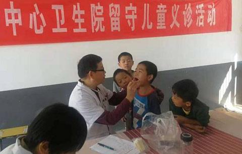 亳州谯城区免费为留守儿童体检
