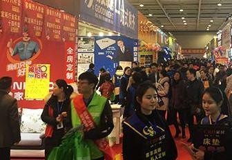 第十二届中国(合肥)国际家用电器暨消费电子博览会16日开幕