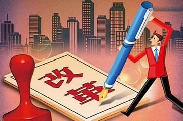 """安徽:推开""""证照分离""""改革,将建全省统一""""电子证照库"""""""