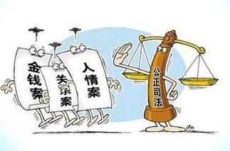 安徽推进减刑假释案件审理公开透明 提升司法公信力
