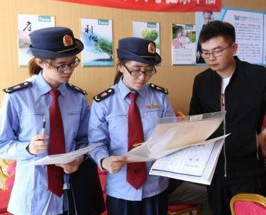 安徽省部署开展合同格式条款监管专项整治行动