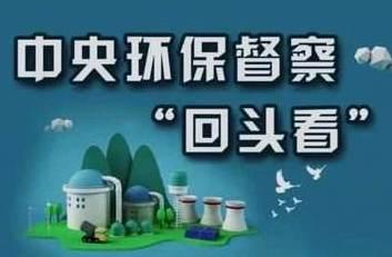 """【中央环保督查""""回头看""""】治理城市河道 打造样板工程"""