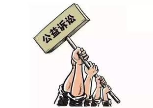 淮北宣判全省首例懲罰性賠償公益訴訟案