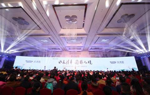 啟迪科技(ji)城(cheng)·水木園產品解析會舉行