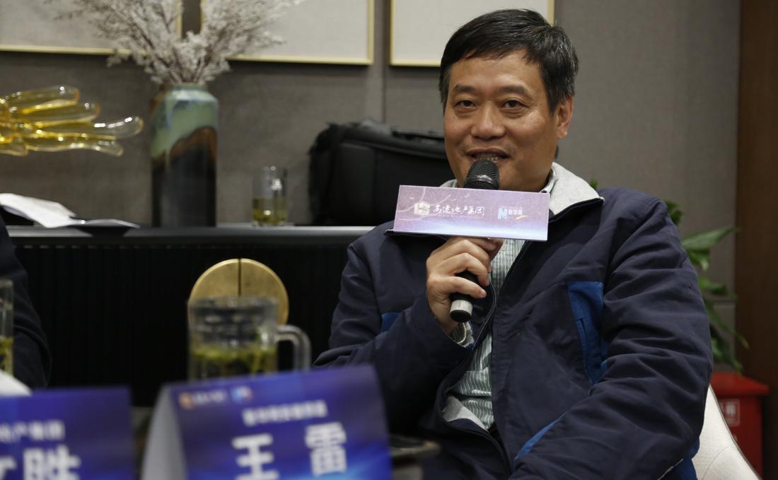 """""""走進高速地産""""活動剪影"""