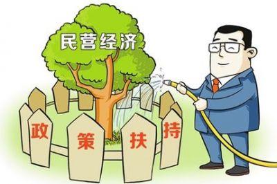 安徽:民營企業迎來一攬子用地新舉措