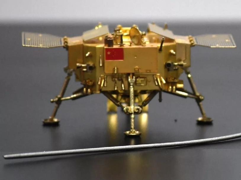 """""""拉""""了嫦娥四號一把的金屬棒原來長這樣!"""
