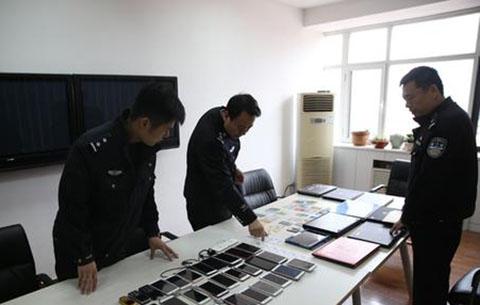 安徽警方破獲網絡賭博案 流水金額超7200萬元