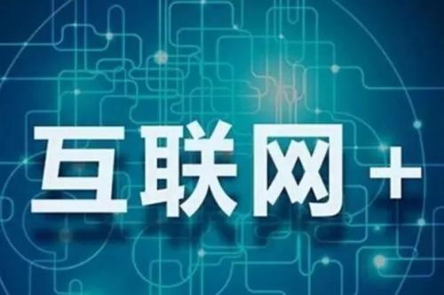 """安徽在全國""""互聯網+""""大學生創新創業大賽中獲3項銀獎"""