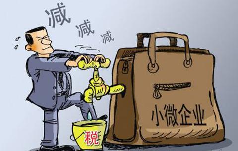 蕭縣為小微企減稅979萬元