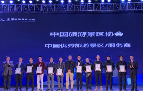 黄山旅游获中国优秀旅游景区双项殊荣