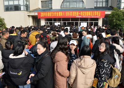 2019年安徽艺术专业统考模块八在芜湖开考