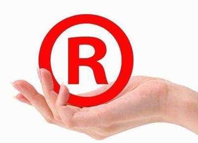 安徽省新认定18个专业商标品牌基地