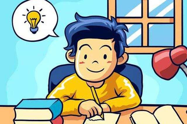 中小学要根据学生水平分层布置作业