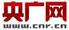 安徽新增一全國知名品牌創建示范區