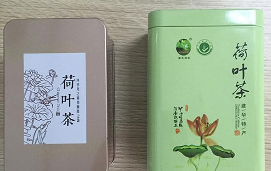 撮鎮:建華荷葉茶