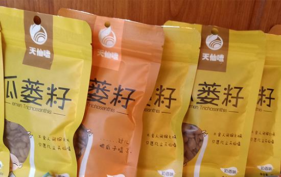 元疃鎮:天仙嗑瓜蔞籽