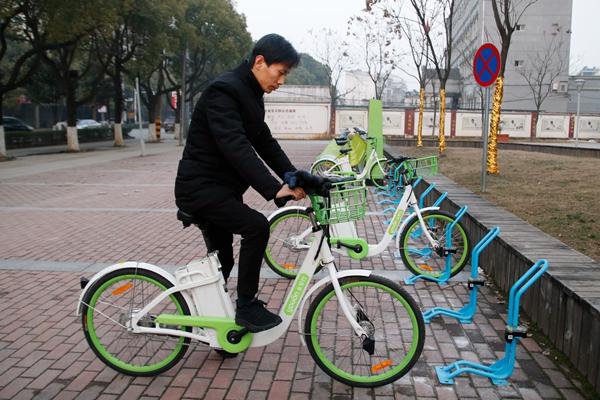 含山縣共享助力自行車來了(liao)