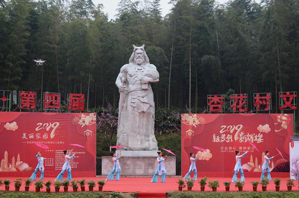 池州第四屆杏花村文化旅遊節開幕