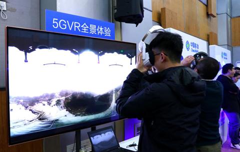 黃山市首個5G超高清直播業務發布