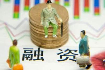 安徽省政銀擔2年內將新增千億元